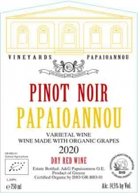PINOT NOIR PAPAIOANNOU - RED 2017